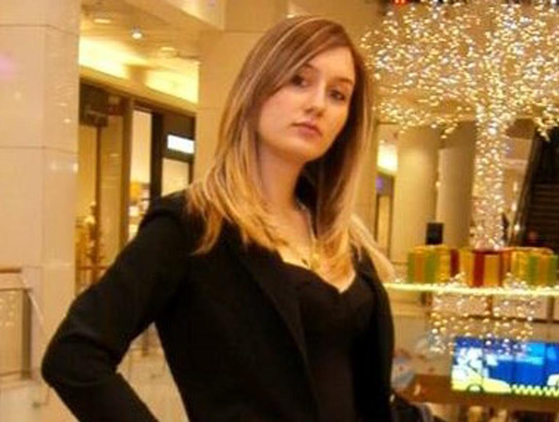 Anelia Petrova